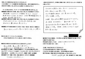 SnapCrab_NoName_2015-5-14_21-55-15_No-00