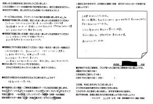 SnapCrab_NoName_2015-5-14_21-55-35_No-00