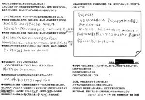 SnapCrab_NoName_2015-5-14_21-55-6_No-00
